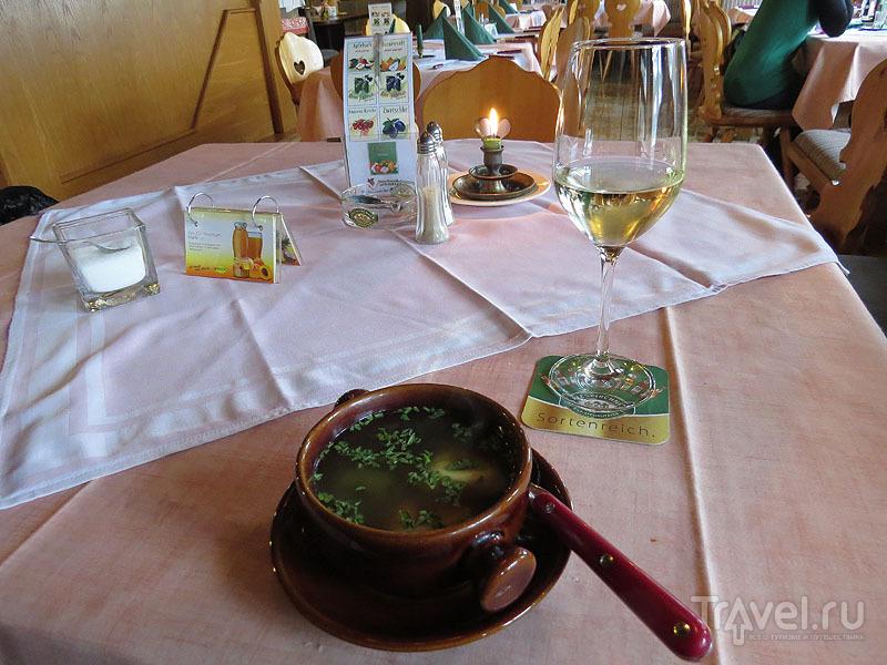 Суп с кнедлями и австрийское вино