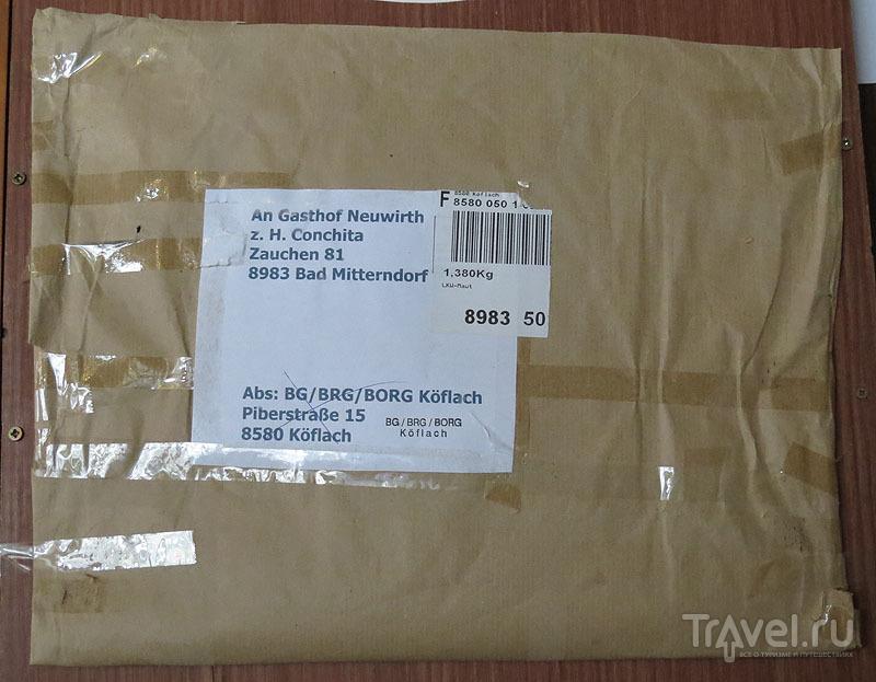 Подарки для Кончиты Вурст можно слать по указанному адресу