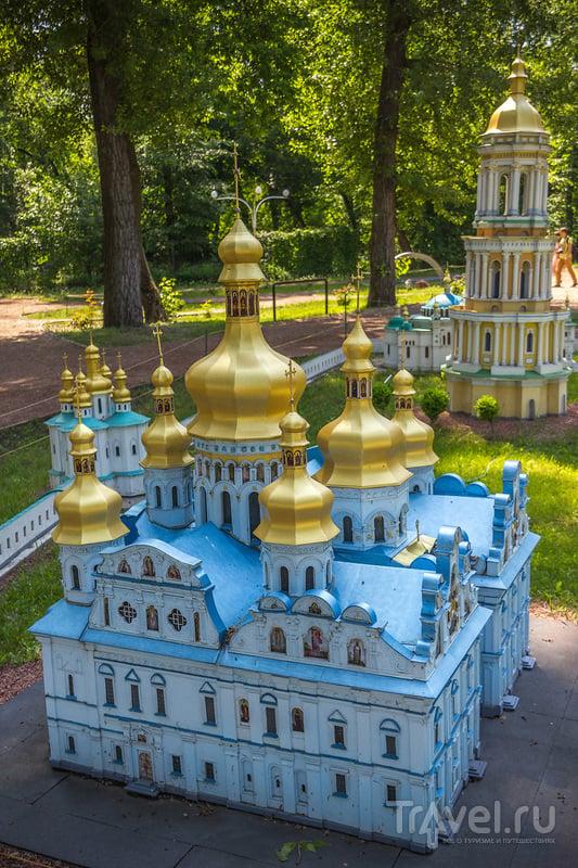 Гидропарк / Украина