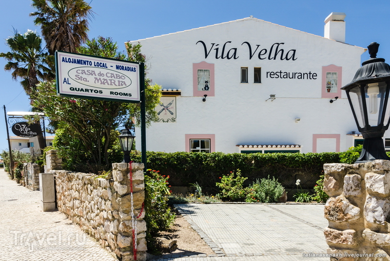 Португалия, июнь 2014. Vila Velha / Фото из Португалии