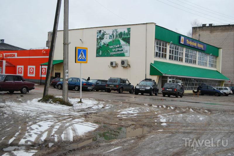 Западная Двина (Тверская область) / Россия