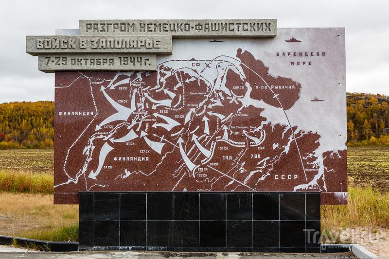 """Автопутешествие """"Осень за Полярным кругом"""". Мурманск - полуостров Средний / Россия"""