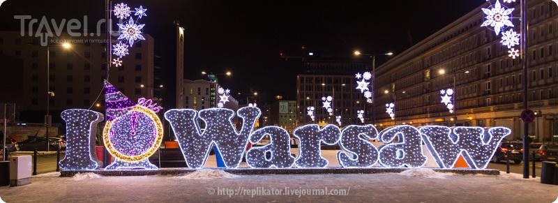 Новый год в Варшаве <i>новогодний</i> <em>варшава, Польша | Новогодний</em> / Польша