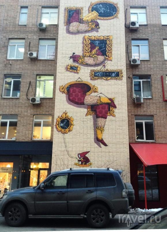 Artplay - немного Лондона в центре Москвы / Россия