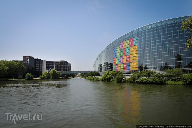 Сердце Европы / Фото из Франции