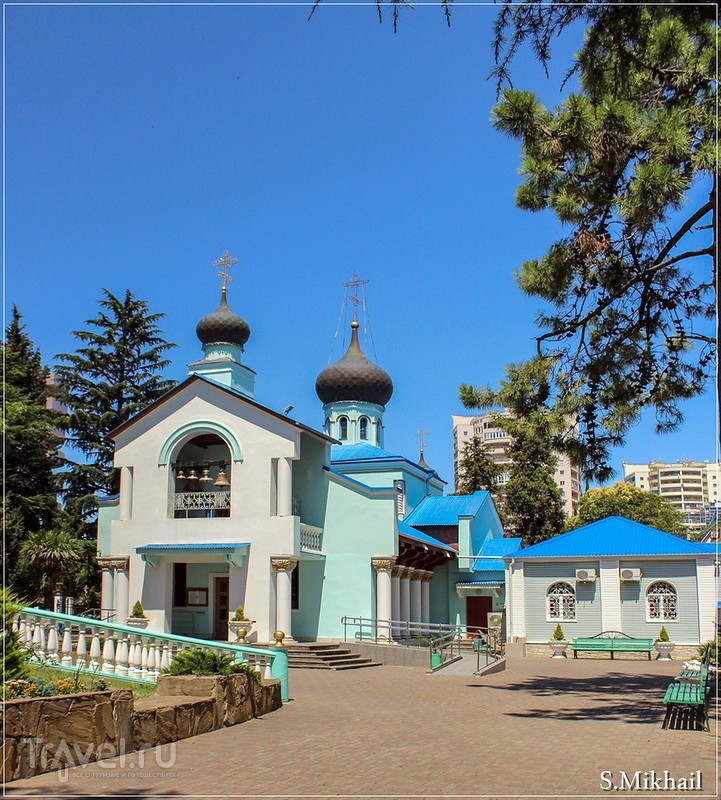 Храм Святой Троицы в Адлере / Россия