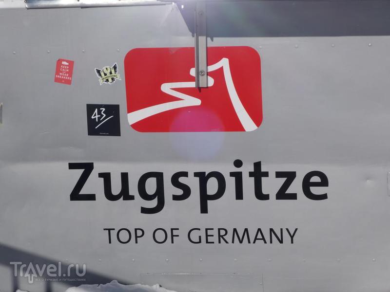 Цугшпитце / Германия