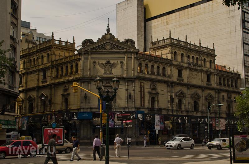 Аргентина. В поисках лета... / Аргентина