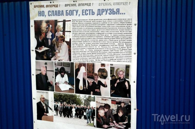 Калининград - по дороге до музея Мирового океана / Россия