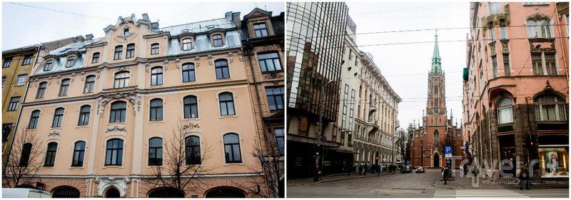 Рига - город контрастов / Латвия