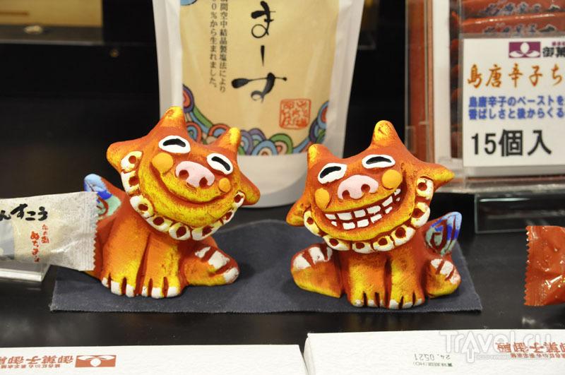 Шисы - защитники Окинавы