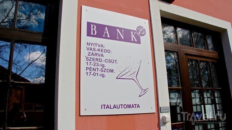 Прогулка по городу Вац, с криминалом и мертвецами / Венгрия