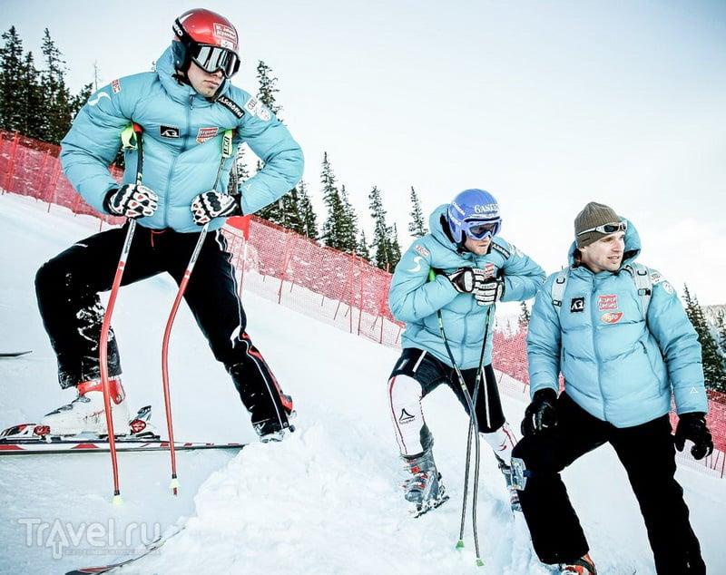 Лыжники  Академии горнолыжных гонок