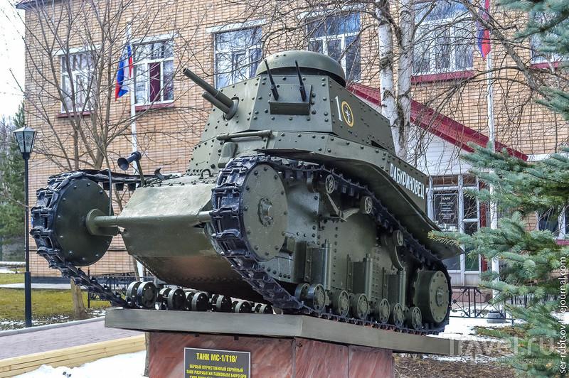 Бронетанковый музей в городе Кубинка / Россия