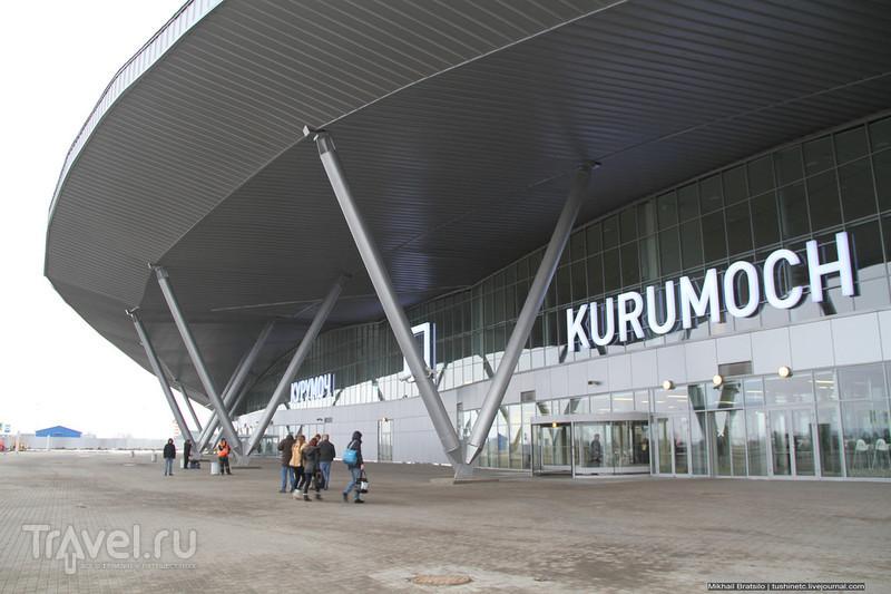 Аэропорт Нью-Курумоч / Россия