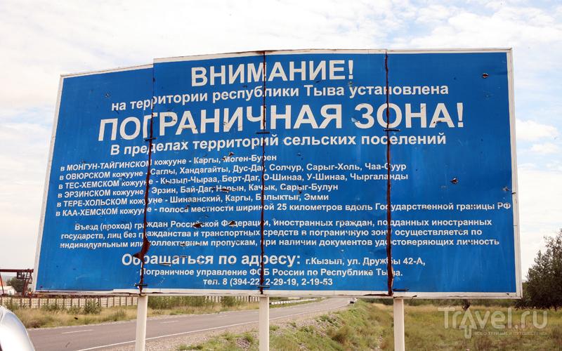 Тыва. Край шаманов и недобрых духов / Россия