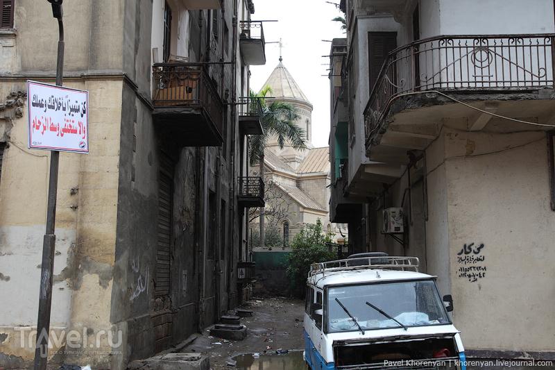 Египет / Египет