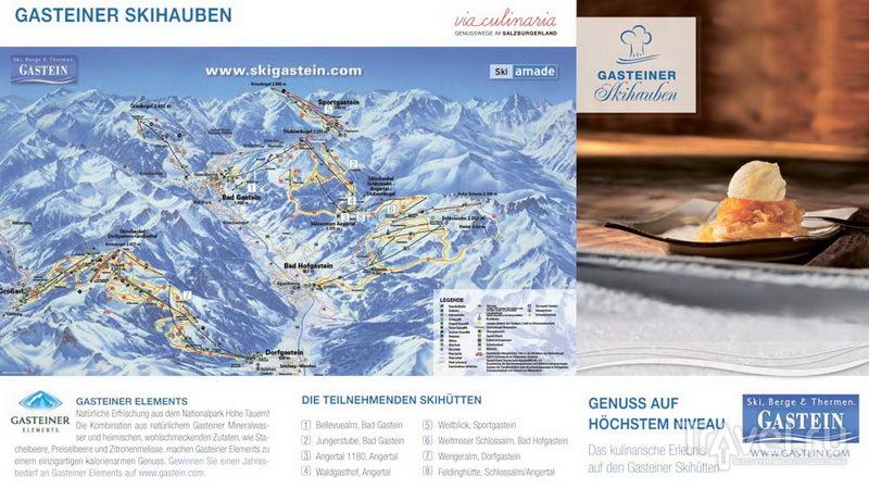 Программа Gasteiner Skihauben