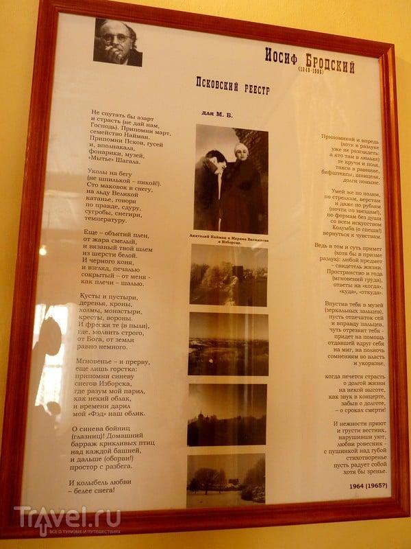 Музеи Изборска. Экспозиция в доме купца Белянина / Россия