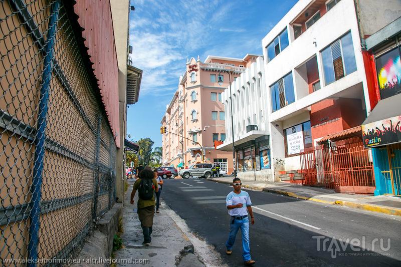 Сан-Хосе, оказавшийся полным сюрпризов / Фото из Коста-Рики