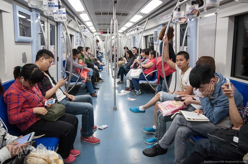 кто знакомился в метро