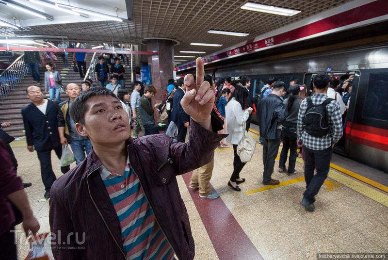 Мифы о пекинском метро / Китай