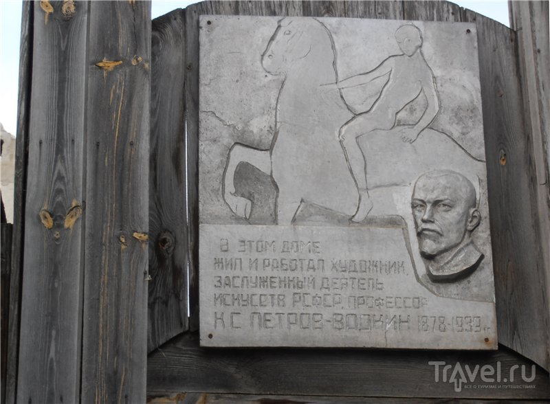 Хвалынская осень / Россия