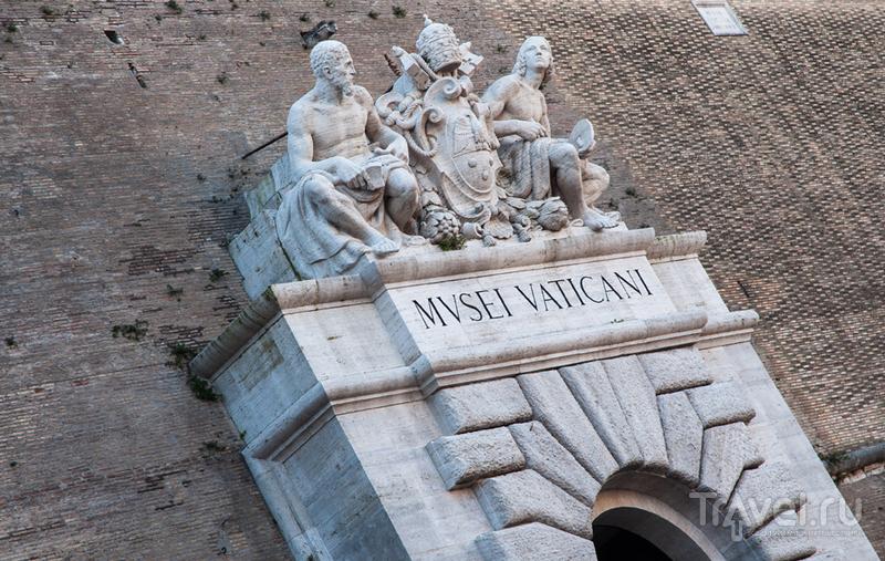 Ватикан и собор Святого Петра / Фото из Ватикана