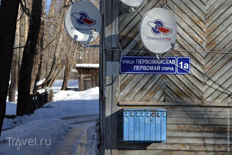 Путешествие по республике Коми. Емва / Россия