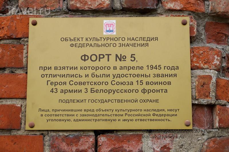 Форт № 5 - Король Фридрих Вильгельм III / Фото из России