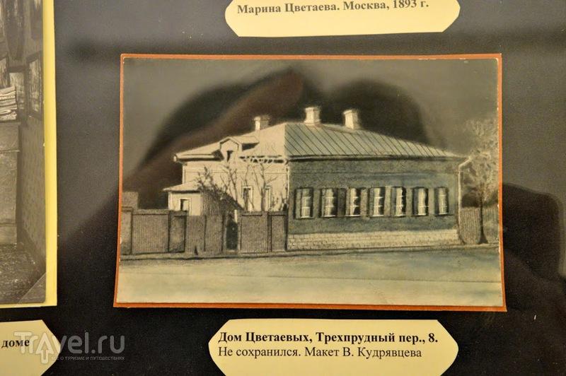 Дом-музей Марины Цветаевой / Россия