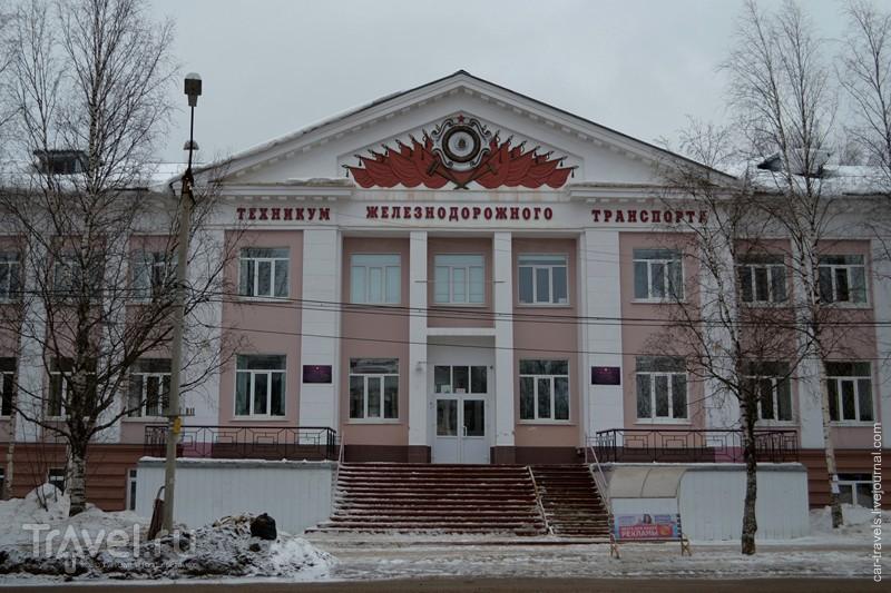 Путешествие в республику Коми. Ухта / Россия