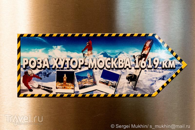 По православным монастырям и церквям Болгарии / Фото из Болгарии