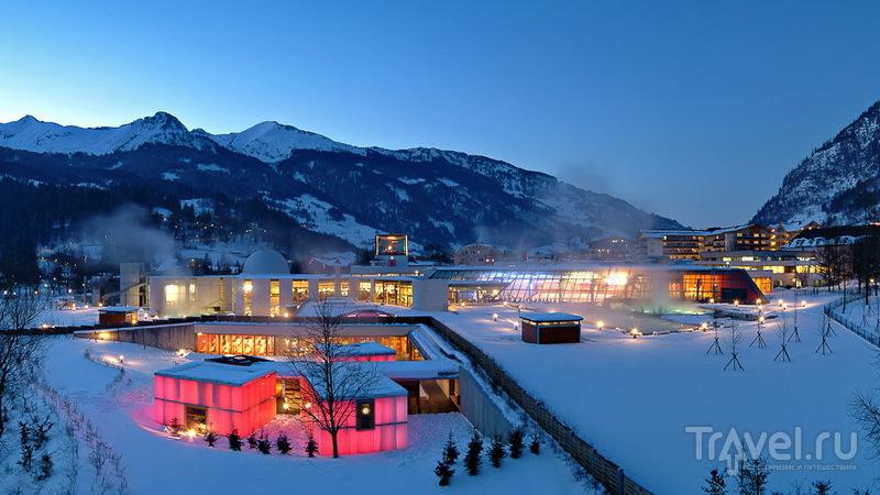 Альпийские термы Бад Хофгастайна