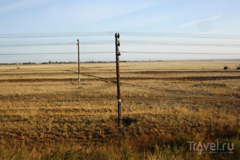 Путь через великую степь. Путешествие по Турксибу / Казахстан