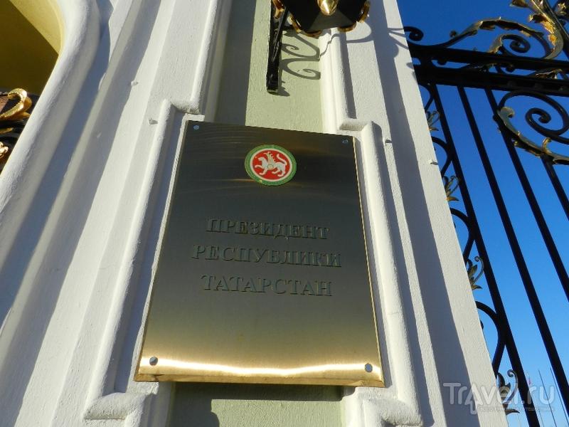 Казань. Кремль. Впечатления / Россия