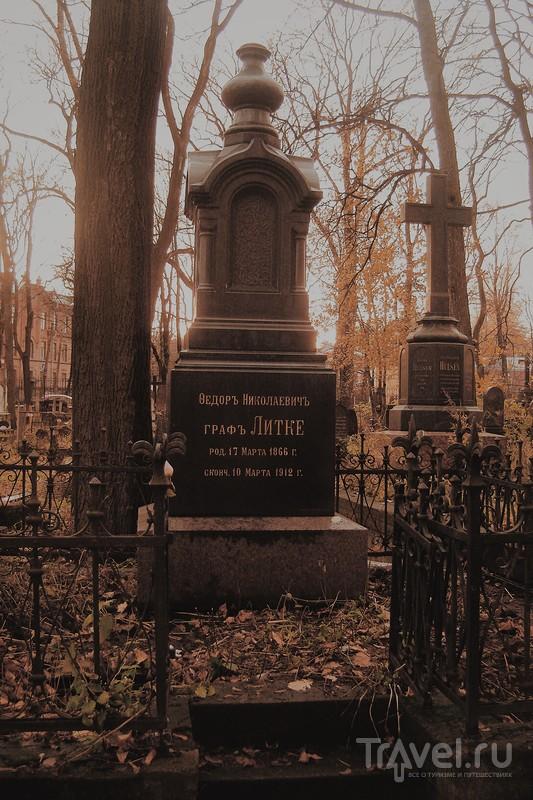 Санкт-Петербург: Смоленское лютеранское  кладбище / Россия