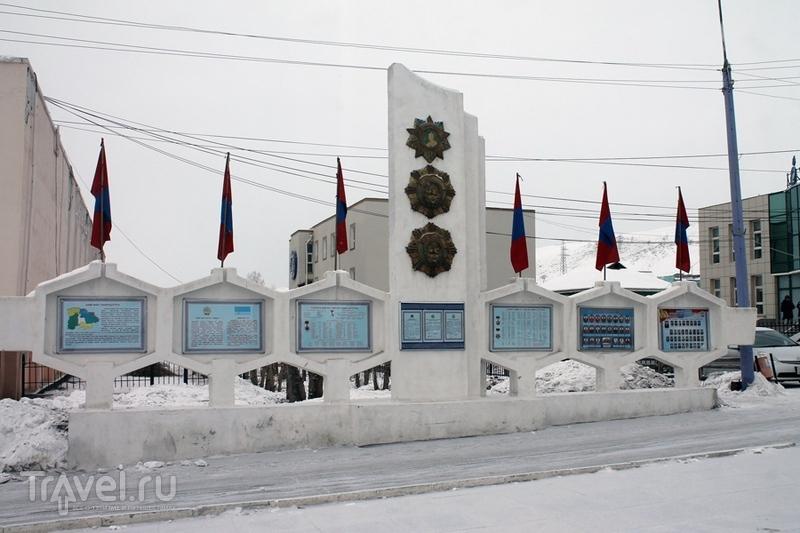 Монголия: Сухэ-Батор / Монголия