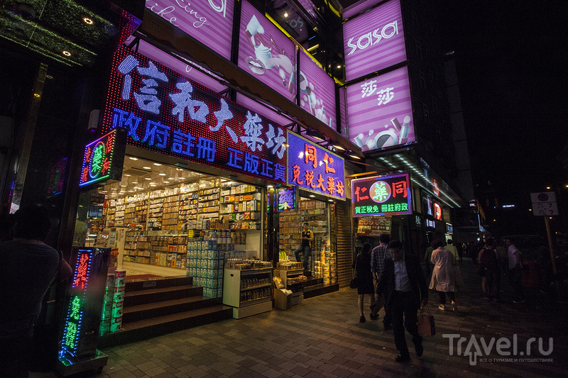 Гонконг одним глазком / Фото из Гонконга