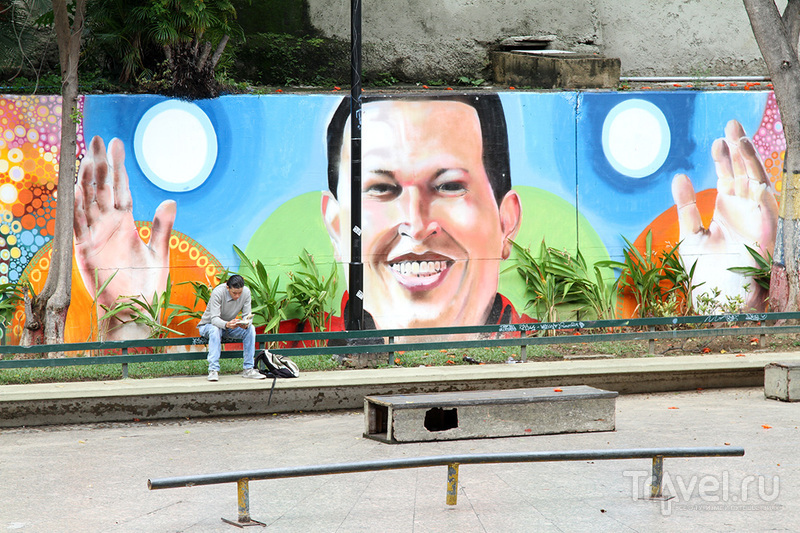 Каракас. Город, где бензин в 100 раз дешевле воды / Венесуэла