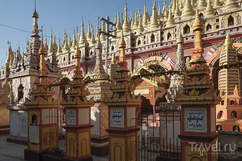 Монива / Фото из Мьянмы
