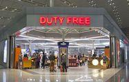 Магазины Duty Free в Beijing Capital International Airport в Пекине