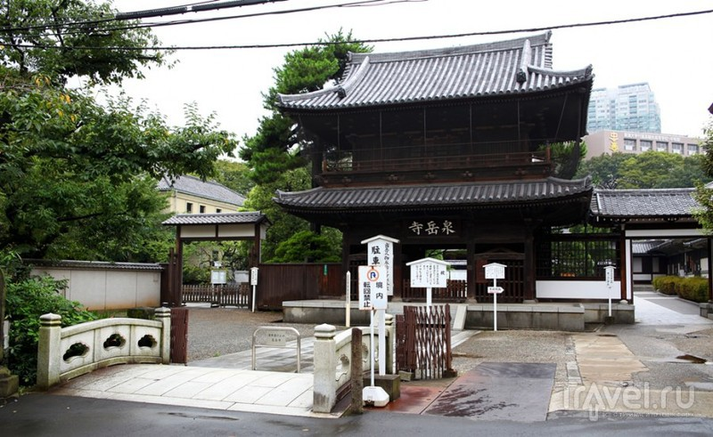 Сенгакудзи храм 47 ронинов в токио