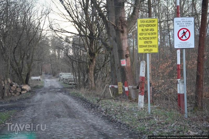 Берлинская изнанка города и польские бункера / Польша