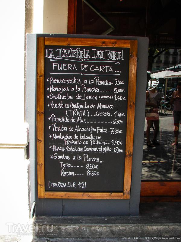 Картинки из Барселоны / Испания