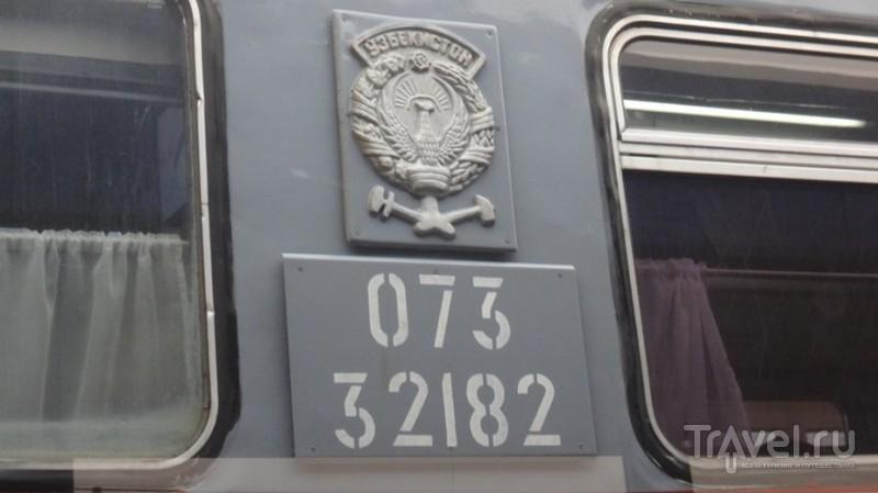 Узбекистан. Бухара / Узбекистан