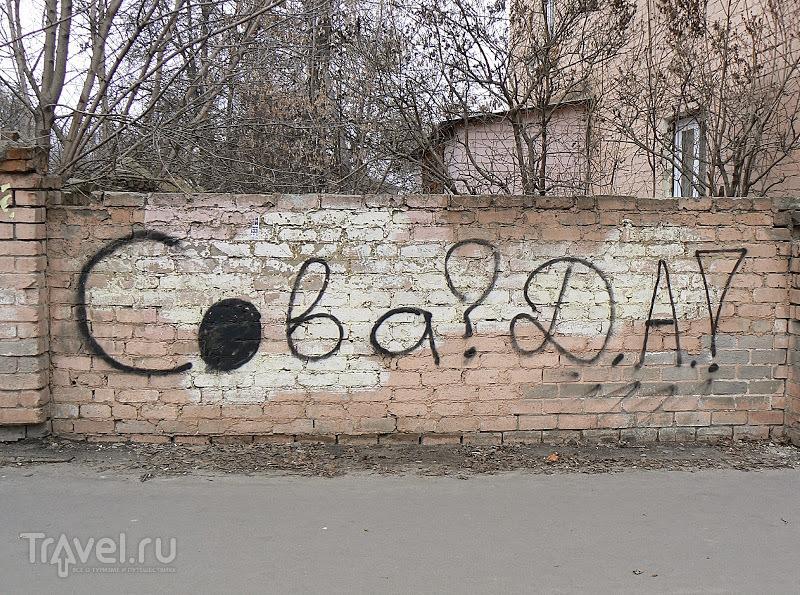 Орёл. Уроки оптимизма / Россия