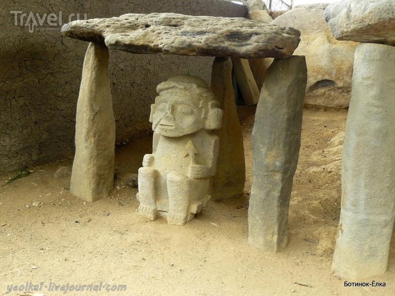 Колумбия - Con mucho gusto! Сан Агустин - загадочные статуи неизвестной доинковской цивилизации / Фото из Колумбии