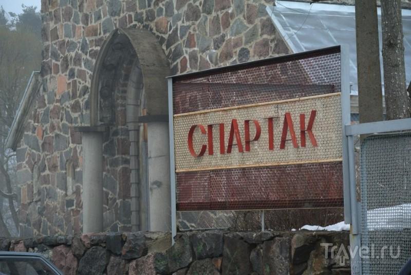 Ночной клуб приозерск в москве кыргызское клубы