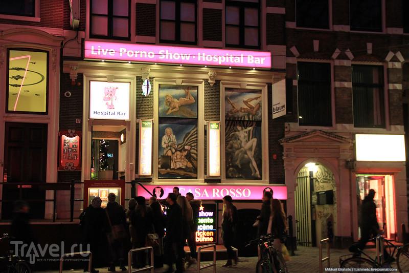 Ночь на улице Красных фонарей / Нидерланды